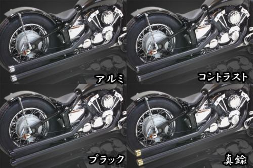 ガレージT/&F ブラック ドラッグパイプマフラー メーカー在庫あり シャドウ400 タイプ1